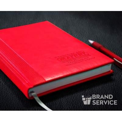 Ежедневник с логотипом компанаии