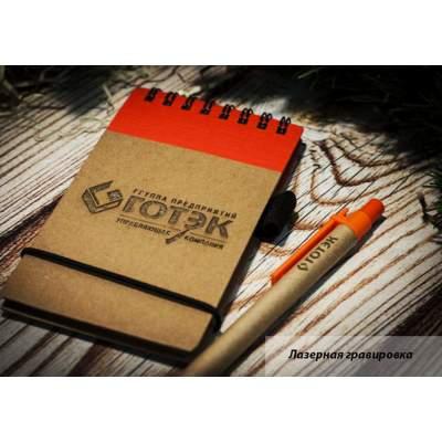 Блокнот и ручка с логотипом