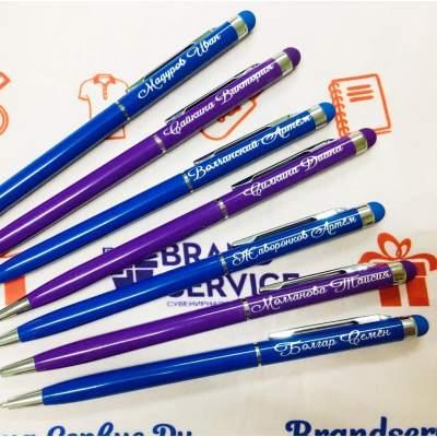 Ручка именная со стилусом