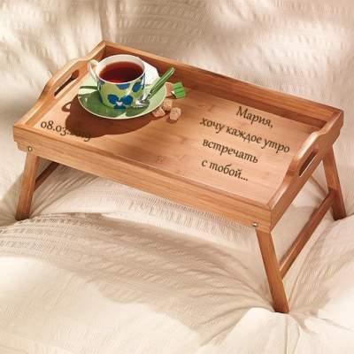 Столик-поднос в кровать