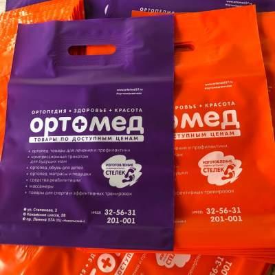 Пакет полиэтиленовый 20х30