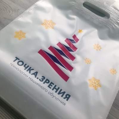 Пакет полиэтиленовый 40х50 см