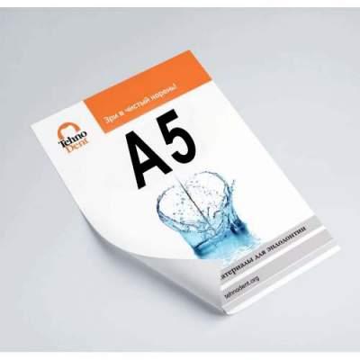 Листовки А5 дешево