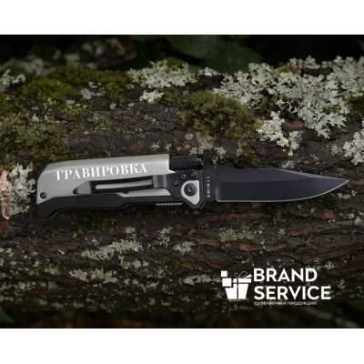 Складной нож с логотипом
