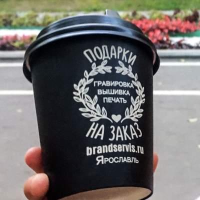 Бумажный стаканчик с логотипом