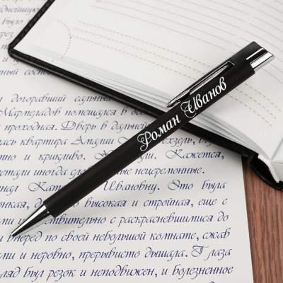Ручка с именем на Выпускной