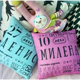 Подушка с печатью детской метрикой