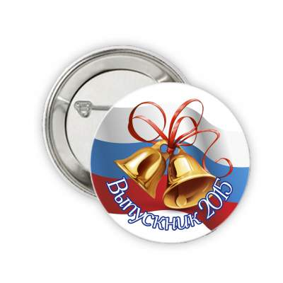 Значки с логотипом на заказ | Промо сувениры