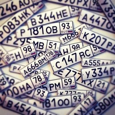 Брелок с номером машины