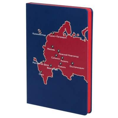 Купить Ежедневник «Футбольная карта России» с нанесением 399р.