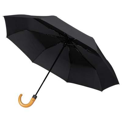 Купить Складной зонт Unit Classic с нанесением 1150р.