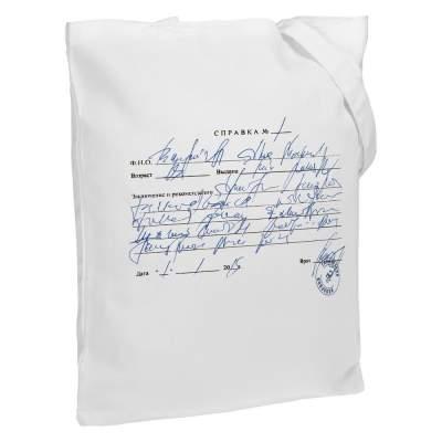 Холщовая сумка Drama & Grammar, молочно-белая