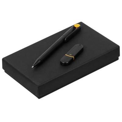 Купить Набор YourDay Black с нанесением 971р.