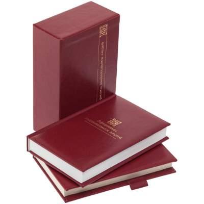Купить Комплект книг «Афоризмы выдающихся людей» с нанесением 3400р.