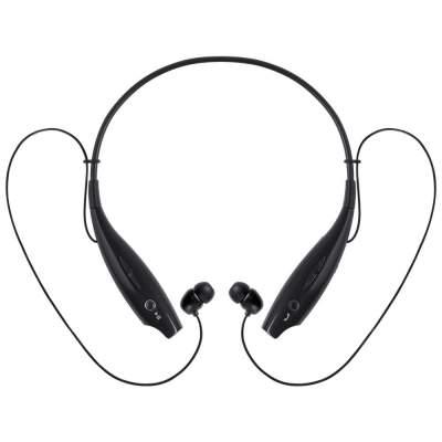 Купить Bluetooth наушники stereoBand с нанесением 990р.