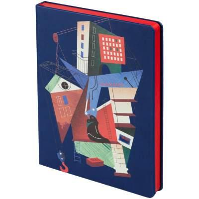 Купить Ежедневник Architectonic с нанесением 749р.