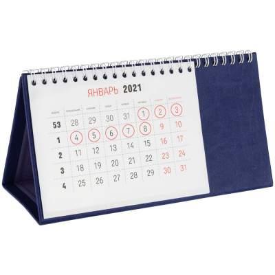 Календарь настольный Brand, синий