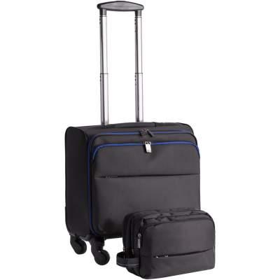 Купить Набор onBoard: чемодан и несессер с нанесением 7550р.