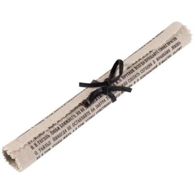 Купить Набор «Мастера слова» с нанесением 340р.