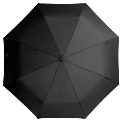 Купить Зонт складной Unit Comfort с нанесением 999р.