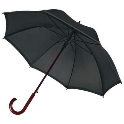 Купить Зонт-трость Unit Reflect с нанесением 820р.