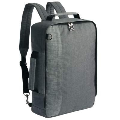 Купить Рюкзак для ноутбука 2 в 1 twoFold с нанесением 2890р.