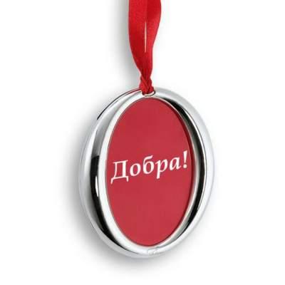Купить Декоративное украшение со вставкой Ornament с нанесением 749р.