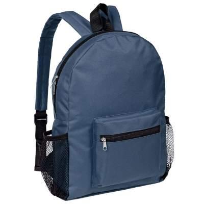 Рюкзак Unit Easy, темно-синий