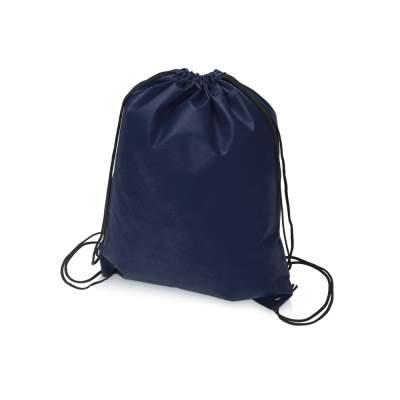 Рюкзак-мешок Пилигрим, темно-синий