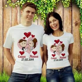 """Парные футболки """"День свадьбы"""""""