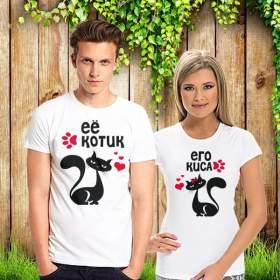"Парные футболки ""Котик и киса"""