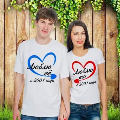 Парные футболки Любовь сердец