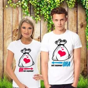 """Парные футболки """"Мое сокровище"""""""