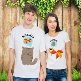 """Парные футболки """"Рыбка и котик"""""""