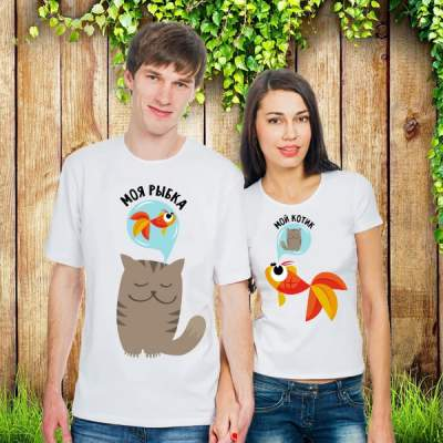 Парные футболки Рыбка и котик