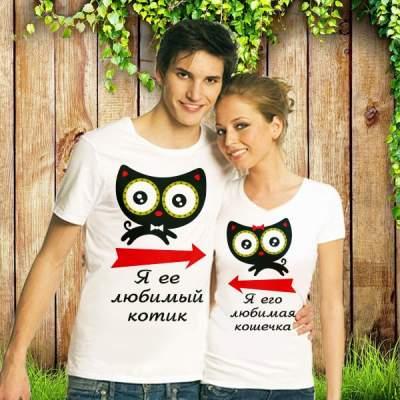 """Парные футболки """"Счастливые котики"""""""