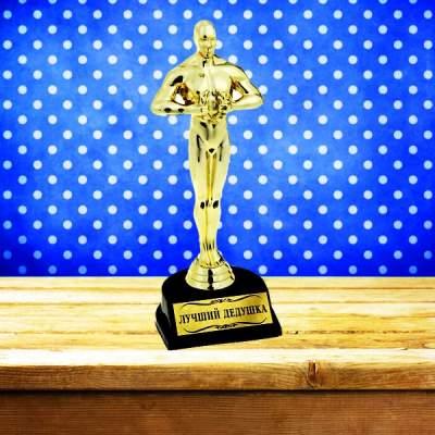 Пластиковый Оскар в подарок | Сувениры с надписью