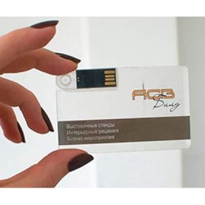Печать на промо сувенирах | Флешки с нанесением логотипа