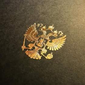 Металлические наклейки (золото)