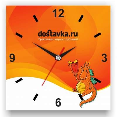 Квадратные часы с логотипом компании