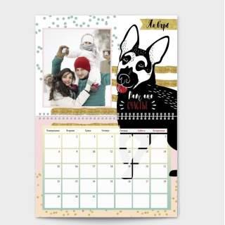 Календарь с фотопечатью