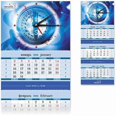 Стеклянные часы с квартальным календарем под заказ с печатью логотипа