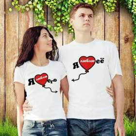 """Парные футболки """"Два сердца"""""""