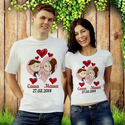 Парные футболки День свадьбы