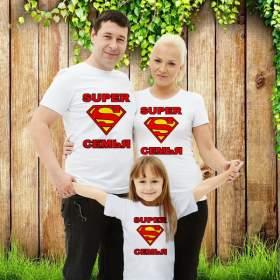 """Парные футболки """"Супер семья трио"""""""