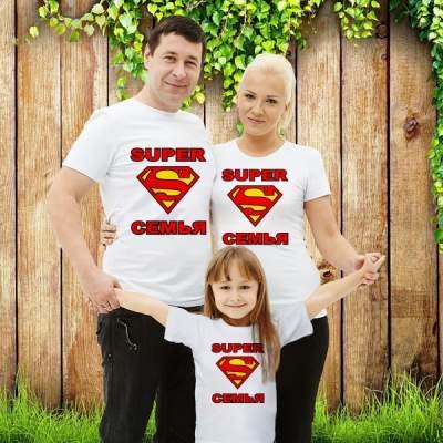 Парные футболки Супер семья трио
