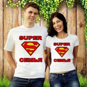 """Парные футболки """"Супер семья"""""""