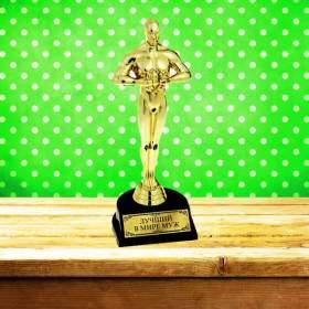 """Оскар """"Лучший муж в мире"""""""